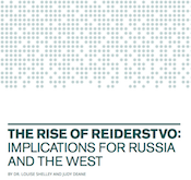 Reiderstvo Report cover
