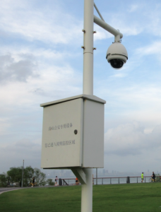 CCTV at a chinese playing pitch